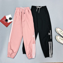Pants Letter Spring Women Jogger Ankle-Length Pink Black Girls Trendy Fashion Teenager