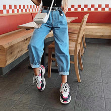 Женские джинсы с широкими штанинами синие карго прямые женские