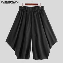 INCERUN-Pantalones harén para hombre, pantalón a la moda, cintura elástica, Color sólido, para correr, falda Irregular, suelto, ropa de calle, pantalones de baile, 2020