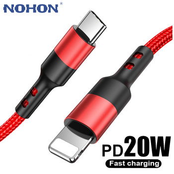 pd 18w 20w usb c cable for iphone 12 11 pro max xr xs x