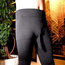 Mens Winter Thicken Underpants Male Thermal Underwear Bottoming Men Tights Seamless Man Lon