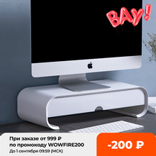 ABS Ergonomic Laptop Stand Desk Organizer Drawer Monitor Bracket  Letter File Holder Home Office Accessories Table Storage Box