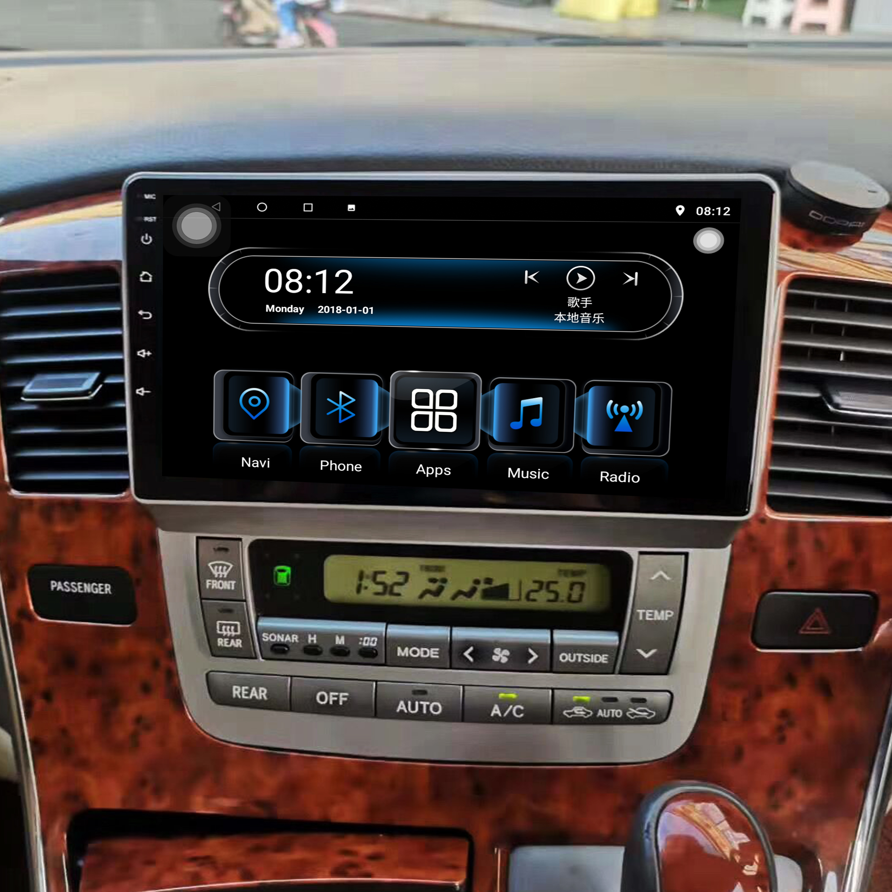 1din Android9.1 8Core Ram4g Rom64g Car Multimedia Player For Toyota Alphard  With DSP Carplay 4G Navigation Stereo Radio