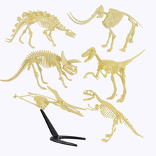 Toy Skeleton Dinosaur Model Frame Building-Blocks Puzzle Interactive-Ornaments 4d-Assembly