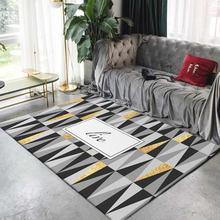 Скандинавские геометрические ковры серого черного и золотого