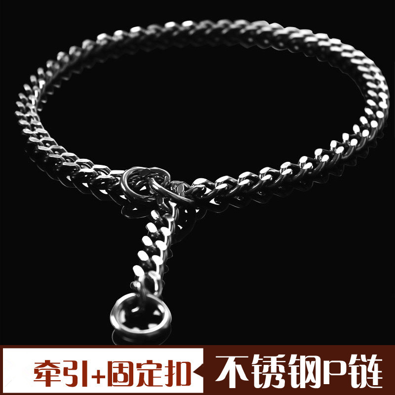 304 Stainless Steel Dog Pendant Polished Polishing P Pendant Pet Supplies Dog Item Round Slings Hand Holding Rope