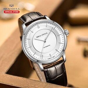 Image 4 - Seagull мужские часы автоматические механические часы Классическая серия Бизнес повседневные водонепроницаемые сапфировые часы 519.12.6061