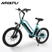 лучшая цена MYATU EU drop shipping service 36V250W adult Electric Bike Full Suspension High torque High speed Bike Vermillion ebike
