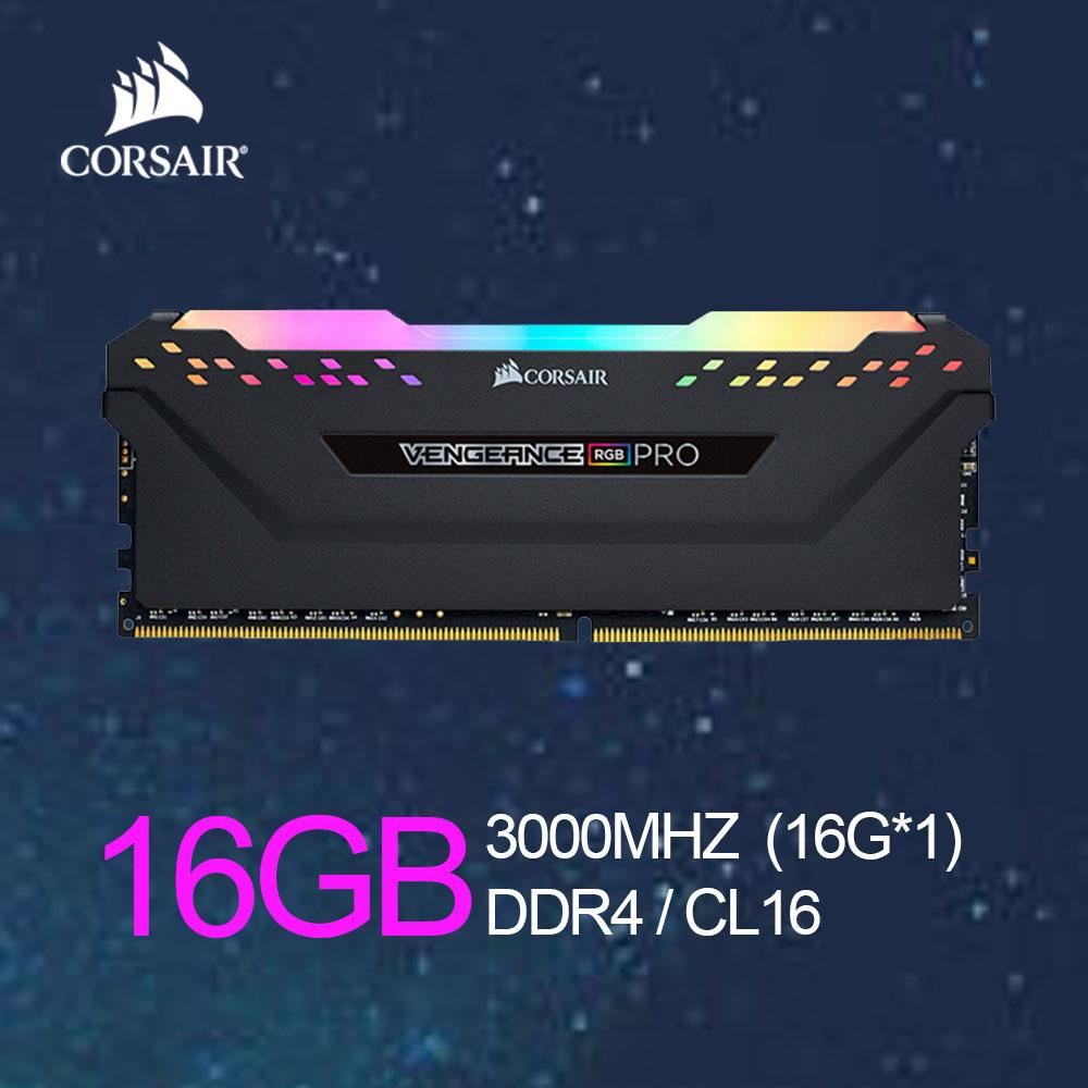 CORSAIR RAM 16GB (1x16GB) 3000MHz 3200mhz 3600mhz RGB PRO DIMM pamięć stacjonarna DDR4 PC4 CL16 moduł pamięci