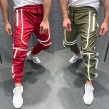 Men reflective night running sportpants Male casual light-thin loose small leg trouser quick-drying breathable brand pants