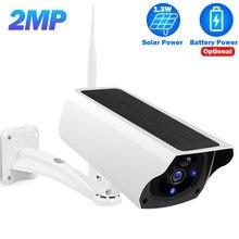 Ao ar livre câmera ip 1080p hd câmera de segurança em casa bateria wi fi energia do painel solar cctv câmera vigilância à prova dtwo água áudio em dois sentidos
