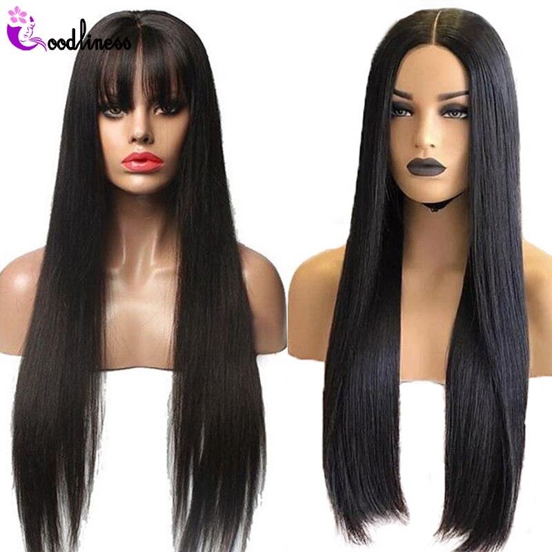 Perruque Deep Part Lace Front Wig Remy brésilienne naturelle avec frange | Cheveux lisses, 13x6, densité de 150, nœuds décolorés, pre-plucked, pour femmes africaines