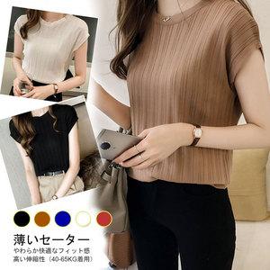 2020 Summer Ice Silk Knitted Tops Short Sleeve Solid Bright Office Lady Work Causal Silk Shirts Fall Korean Japan Slim Knitwear(China)