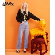 ELFSACK כחול מוצק מינימליסטי שטף ישר מזדמן רחב רגל ג ינס אישה 2019 חורף טהור קוריאני סגנון מכנסיים בסיסיים נשיים