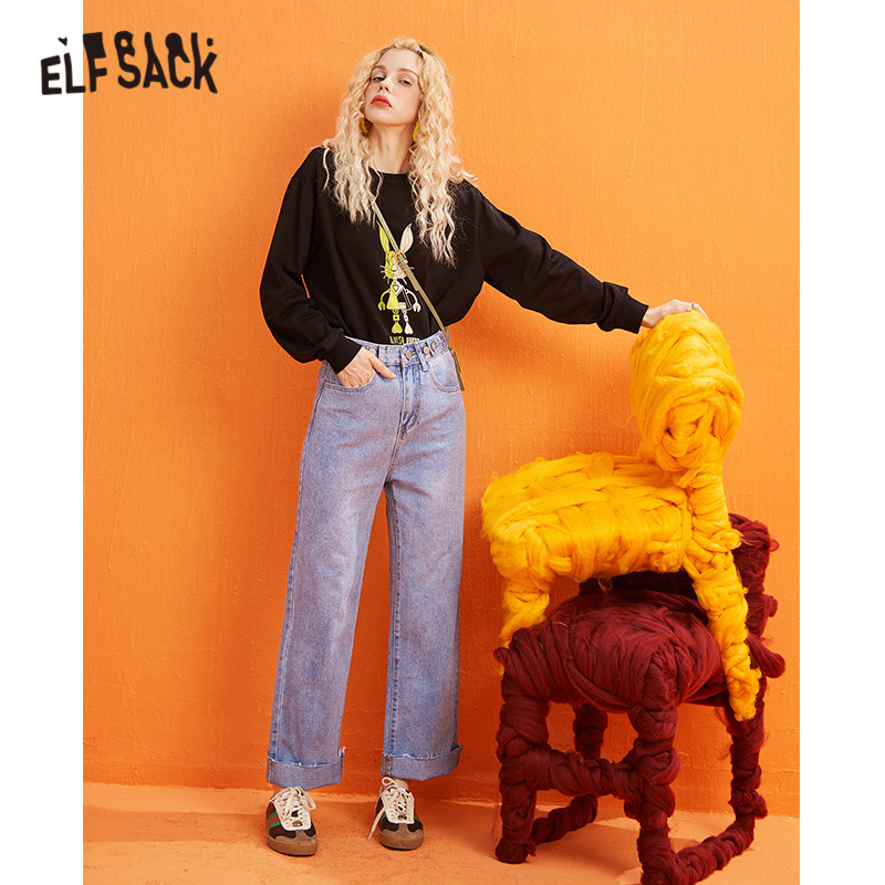 ELFSACK Blue Solid Minimalist Washed Straight Casual Wide Leg Jeans Woman 2019 Winter Pure Korean Style Female Basic Trousers