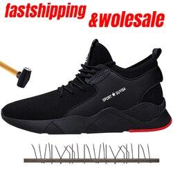 Мужские кроссовки LARNMERN S3, повседневные дышащие ботинки со стальным мысом для работы, уличные ботинки с защитой от проколов