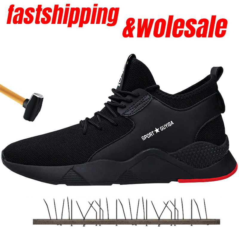 Special Offers sports shoes fire list and get free shipping - a759