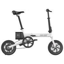 CMS-F1 12 дюймов складываемый электровелосипед 36V250W материал рамы из алюминиевого сплава складной электрический велосипед бесщеточный ЖК-дисплей