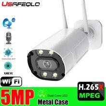 Уличная Беспроводная IP-камера видеонаблюдения, 5 Мп/1080P