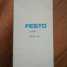 1pc NEW IN BOX FESTO connector plug KSS6-1//4-A 151779
