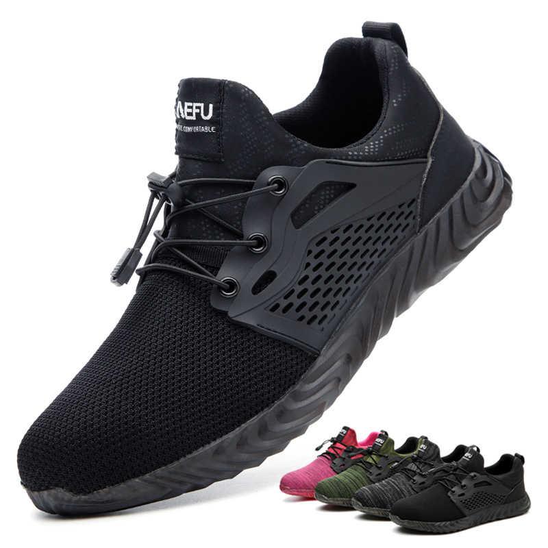 不滅ライダー靴男性と女性鋼つま先空気安全ブーツパンクプルーフ作業スニーカー通気性の靴