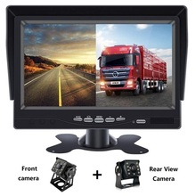 2020 Update Car DVR, 7 Inch HD 1024x600P IPS Screen AHD Monitor With 2 Channels Support SD Card+8 LED Night Vision Camera