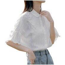 Модный белый Раффлед рубашки дамы лето круглый воротник сплошной цвет Раффлед рукавом рубашки и рубашки офис Леди#6.7