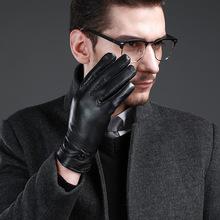 Leather gloves men #8217 s gloves Winter gift leather driving gloves leather gloves gloves 100pcs cheap baldauren Adult CN(Origin) Genuine Leather Solid Wrist Gloves Mittens Fashion Costume gloves M L XL XXL male Sheepskin