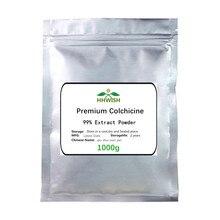 High Quality Colchicine 99% Extract  Powder, Qiu Shui Xian Jian, Free Shipping