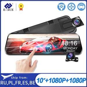E-ACE Car Mirror Dvr 1080P FHD Dash Cam Dual Lens Video Recorder Night Vision Car Camera Registrar Dvrs With Rear View Camera(China)