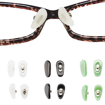 1 pary okularów wzmocnione wygodne akcesoria do okularów noski do okularów przeciwsłonecznych antypoślizgowe cienkie noski tanie i dobre opinie Owalne Silikon Nose Pad