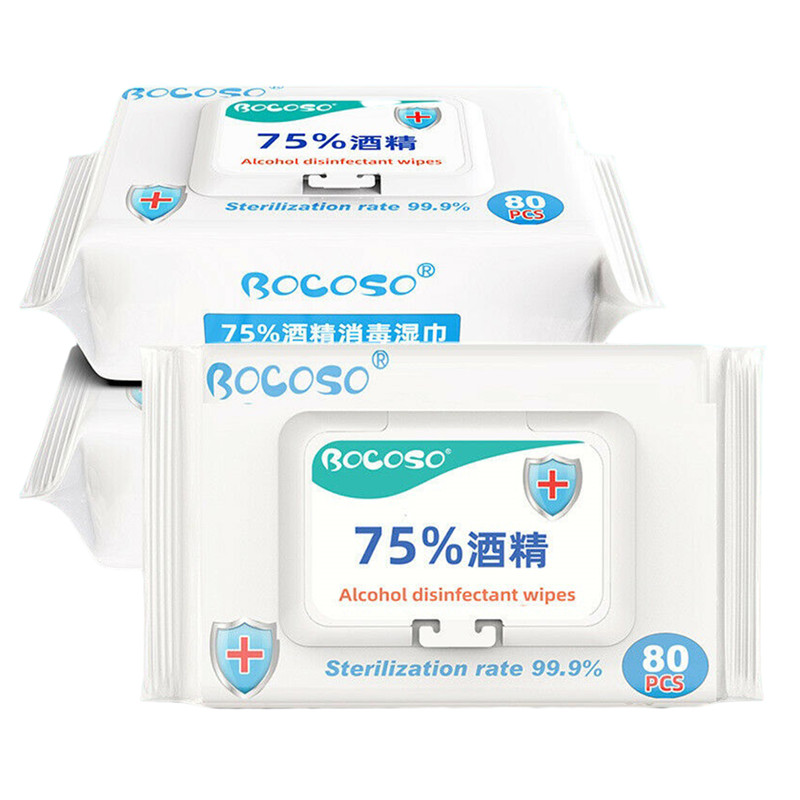 Wholesale 80pcs/lot 75% Alcohol Wipes Separate Bag Portable Wet Wipes Pads Cleaning Independent Monolithic Disinfection Wipes