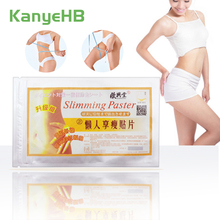 цена на 10pcs Slimming Patch Chinese Natural Herbal Medical for Lose Weight Burning Fat Health Care Plaster H055