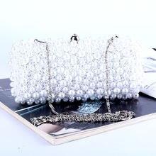 Роскошная женская вечерняя сумка с имитацией жемчуга клатчи