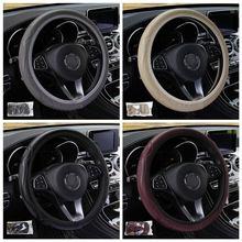 """Lcyonger 15 """"/38 см автомобиля кожаное рулевое колесо крышка"""