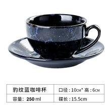 Фарфоровая кофейная чашка, роскошное искусство, Европа, маленькие офисные чайные чашки и блюдце, набор керамических многоразовых чайных чашек Kubek Do Kawy, домашняя посуда LL50CC