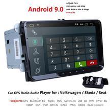 VW/Volkswagen/POLO/PASSAT/Golf  2GB Navigation