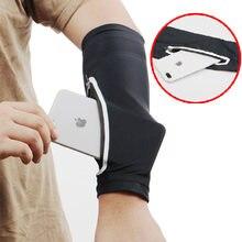 Перчатки для верховой езды Мобильный телефон сумка эластичная