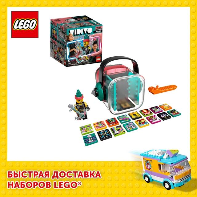 Конструктор LEGO VIDIYO Punk Pirate BeatBox (Битбокс Пирата Панка) 1