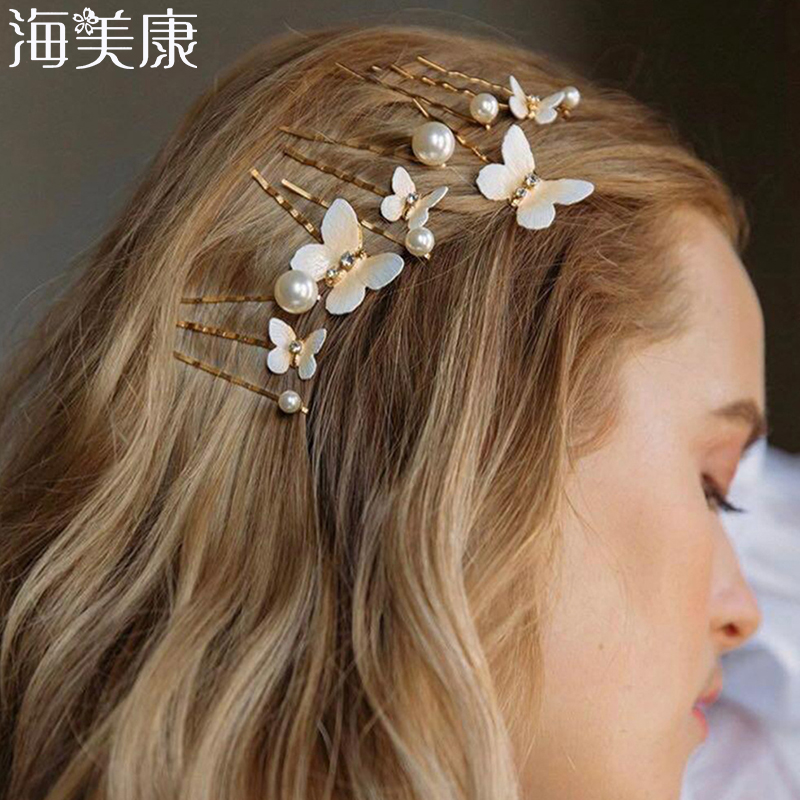 Haimeikang Europe Hair Clip Metal Hollow Color Butterfly Hairpin Classic Antique Hair Accessories Diamond Drill Disk Hairpin