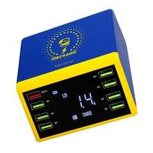 AC100V-240V LCD Digital Display Fast Charger 8 Port Support