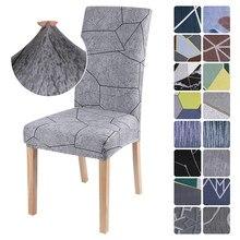 Estiramento elástico jantar cadeira capa removível slipcovers protetor anti-poeira móveis decoração para festa de banquete de casamento 1/2/4/6 pçs