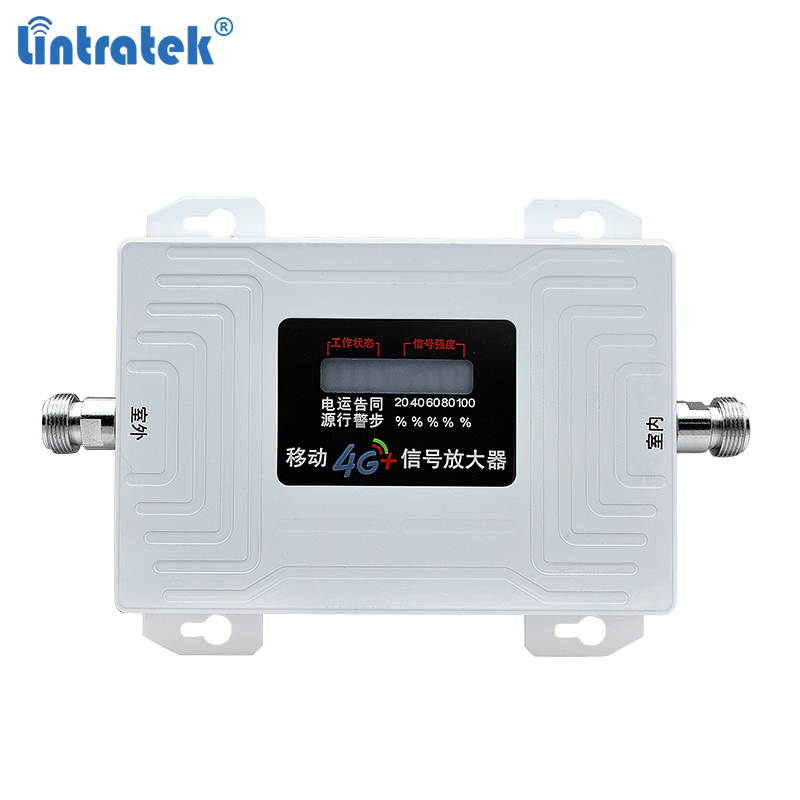Lintratek Band 40 Signal Booster 2300MHz 4G Repeater TDD 2300 Ampli 70dB AGC Cellphone Signal Amplifier 4G LTE Without Antenna