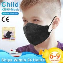 6-9 old KN95 Kids Children Mask FFP2 Respirator Mask Face Mask Child FPP2 Masque Dust Facial Masks Mouth mascarillas niños negra