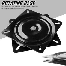 Placa giratoria de acero de alta resistencia, 7/8 asiento giratorio de grados, Base de montaje para taburete de Bar, silla, herramientas de mesa, 5/6/360 pulgadas