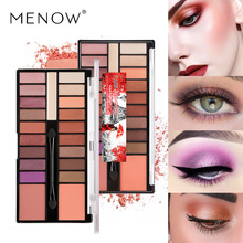 Professional Makeup Brand Earth Color 18 Colors Eyeshadow Palette Glitter Eye Palette Matte Silky Pigments Eye Shadow K907
