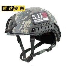 Быстрый Шлем riot MH непористый OPS регулируемая подвеска CS армейский вентилятор Тактический шлем MC камуфляж ACU