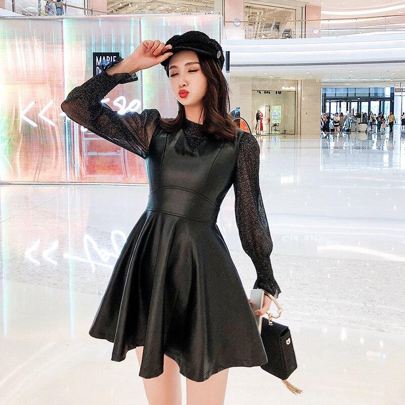 WOMEN'S Dress 2018 Autumn Gauze Transparent Base T-shirt Retro High-waisted Big Hemline Type Pu Vest Skirt Two-Piece Set
