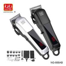 professional strong power electric clipper charging hair clipper hair salon household electric hair clipper electric sheep clipper shearing machine power goats livestock