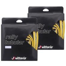 1 쌍 Vittoria 랠리 관형 타이어 700c x 25mm 블랙 파라 220TPI 훈련로드 레이스